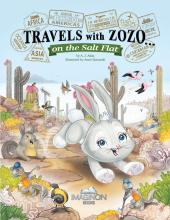 Book 4: Travels with Zozo…on the Salt Flat